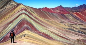 A breathtaking view of Rainbow mountain.